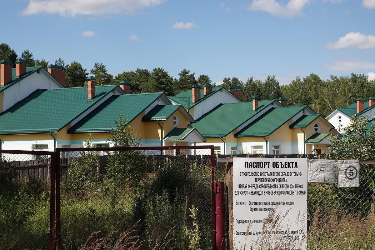 В Гомеле начали строительство уникального центра для инвалидов [фото]