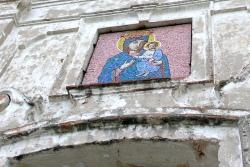 Полесская святыня: вышел фильм о Юровичской иконе [видео]